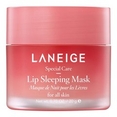 Laneige Lip Sleeping Mask (Berry) - нічна маска-бальзам для губ